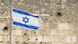 Israël à un carrefour de son destin