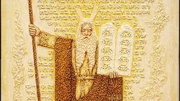 Haazinou: le mystère d'Israël
