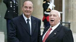 1995-2007:  la visite de Chirac à Jérusalem