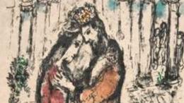 David et Betsabée: l'épreuve de l'amour