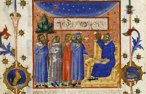 Une critique philosophique de Maïmonide