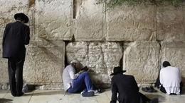 Jérusalem et la psychanalyse