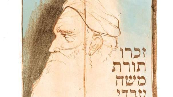 Haazinou: la faille du grand homme
