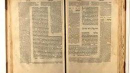 Le Talmud, hier et aujourd'hui