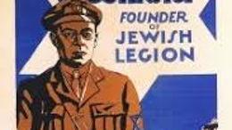 Jabotinsky, le sionisme nationaliste