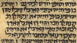 La Michna, socle de la loi juive