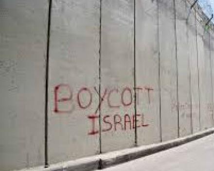 Développements récents juridiques et antisémitisme