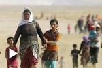 Le génocide des Yazidis