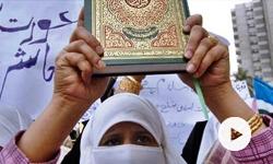 Le Coran nie l'altérité
