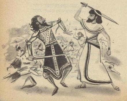 Religion et violence: des textes à