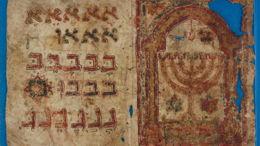 L'évolution de l'historiographie juive au XXe siècle
