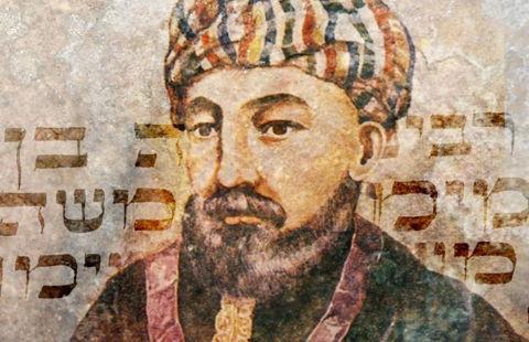 La psyché humaine selon Maïmonide