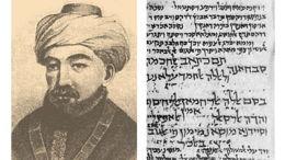 Maïmonide, médecin de l'âme