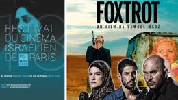 Le Festival du film israélien 2018