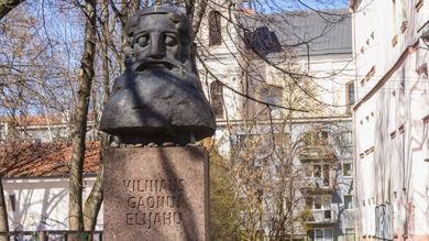 Le Gaon de Vilna, inventeur de la Yechiva