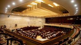 Etat juif et démocratique