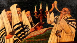 Haazinou: message aux juifs de Kipour