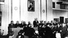 L'invention de la Nation juive