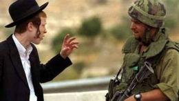 Le sacré et le profane: visages pluriels de la culture juive de l'avenir?