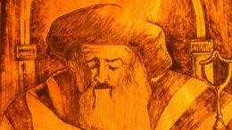 Études talmudiques et rabbiniques