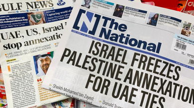Pourquoi Israël a mauvaise presse?