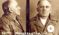 Le poète juif qui a défié Staline
