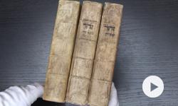 Le Zohar de Mantoue, géologie du texte