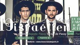 19e. festival du cinéma israélien