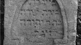 L'expert en inscriptions juives