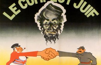 Antisémitisme, l'inconscient collectif de l'Humanité