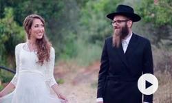 Sexualité: quand la Torah s'en mêle