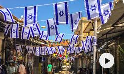 Un Etat peut-il être juif et démocratique?