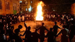 Lag Baomer, quand Israël s'enflamme