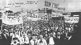 Juifs et Polonais, une Histoire complexe.