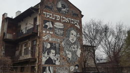 Enseignement de la Shoah en Pologne