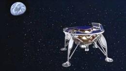 La Tora à la conquête de l'espace