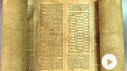 Vicissitudes de l'hébreu dans l'Antiquité