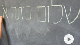 Une langue bien vivante