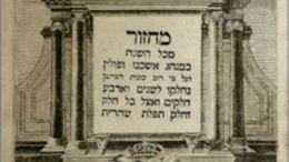 Langues et livres juifs