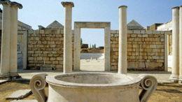 Quand les pierres parlent hébreu: leçon d'épigraphie