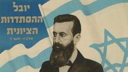 Arabismes et sionisme, le choc des idéologies