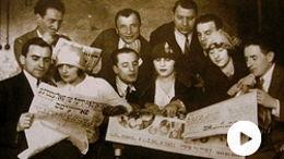 La littérature yiddish en réponse aux pogroms