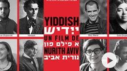 La libido du Yiddish