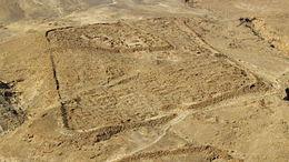 Archéologie des frontières