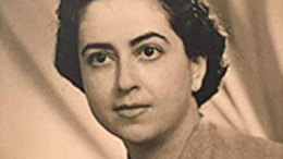 Une psychanalyste à l'École juive de Paris