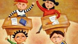 Débat: parents et  enseignants