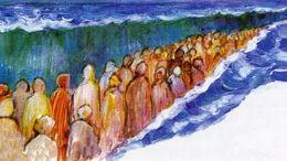 Nasso: Terminologie du service divin