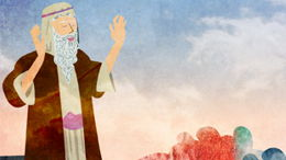 Pin'has: les doutes de Moïse