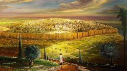 Jérusalem dans le discours des prophètes