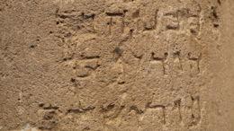 Jérusalem à l'ère messianique